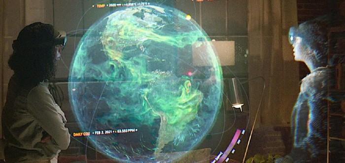 Microsoft представила технологию Mesh, объединяющую реальное и виртуальное