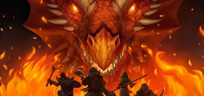 Создатели CS:GO работают над ролевой игрой по вселенной Dungeons and Dragons