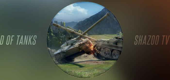 Tank Riders Live - В танк после уроков