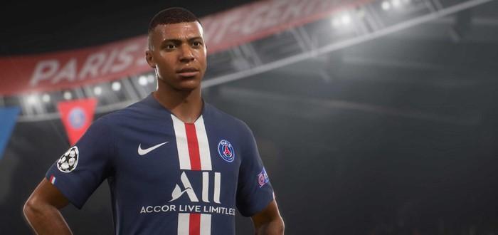 Французский игровой рынок принес 5.3 миллиарда евро в 2020 году