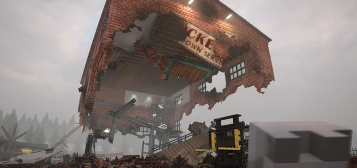 Teardown получила поддержку Мастерской Steam — уже есть горка модов