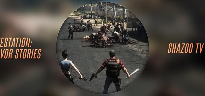 Survivor Diaries Live - Дожили до сентября