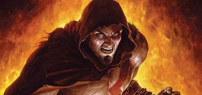 Тьма, одиночество и проклятие — обложки и отрывки из комикса God of War: Fallen God