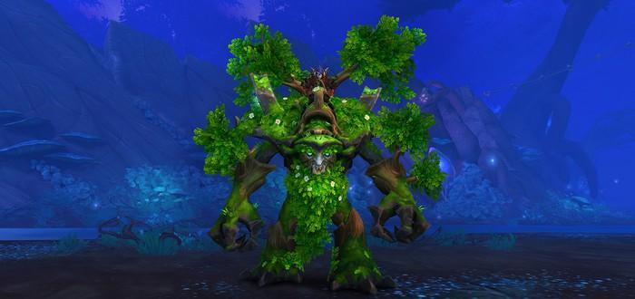 Игроки World of Warcraft Shadowlands начали получать бесплатного маунта Древня-скитальца
