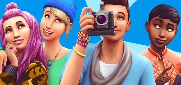 Слух: В The Sims 5 появится мультиплеер