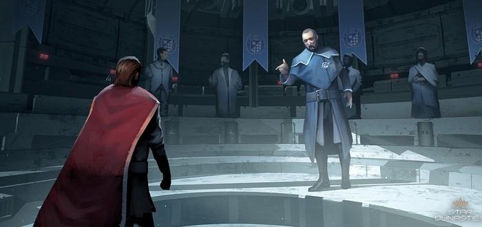 Космическая стратегия Star Dynasties вышла в раннем доступе Steam