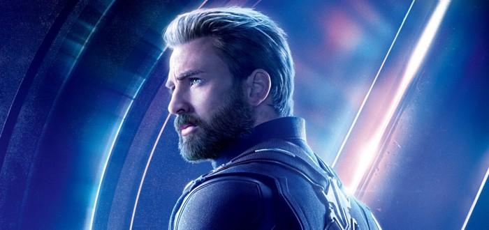 Крис Эванс не вернется к роли Капитана Америка