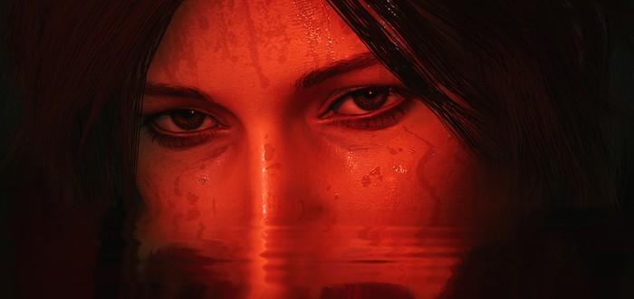Сборник Tomb Raider: Definitive Survivor Trilogy доступен для покупки на PlayStation и Xbox