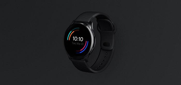 Первый взгляд на умные часы OnePlus Watch