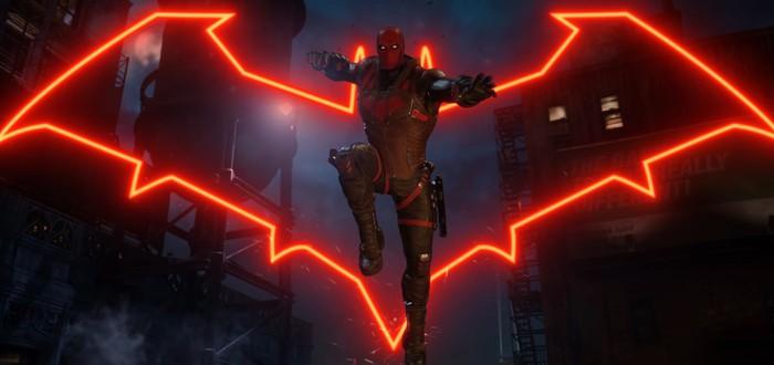 Gotham Knights перенесли на 2022 год