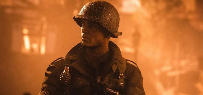 Слух: В 2021 году Call of Duty вернется в эпоху Второй Мировой