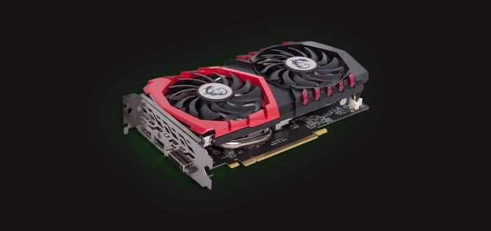 Похоже, Nvidia вновь запустит продажи GTX 1050 Ti   в два раза дороже оригинальной
