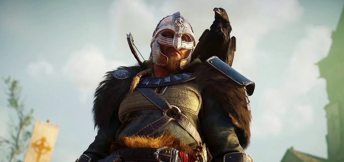 Assassin's Creed: Valhalla взломали — на это ушло четыре месяца
