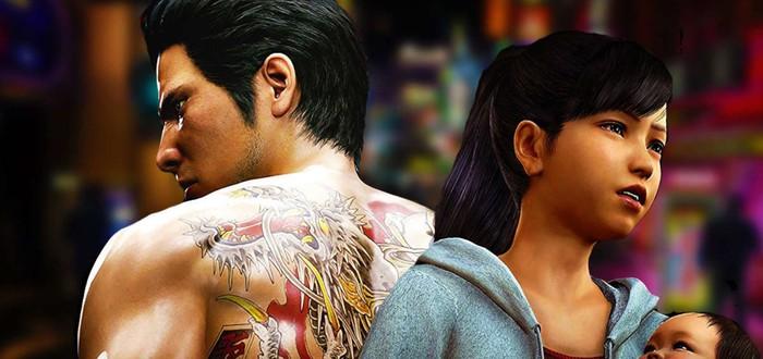 Релизный трейлер Yakuza 6: The Song of Life для PC и Xbox