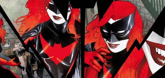 DC запретила изображать в комиксе однополую свадьбу