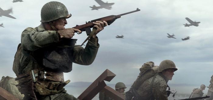 СМИ: Новая Call of Duty называется WW2 Vanguard