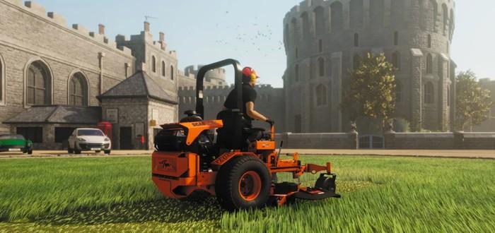 Анонсирован симулятор газонокосильщика Lawn Mowing Simulator