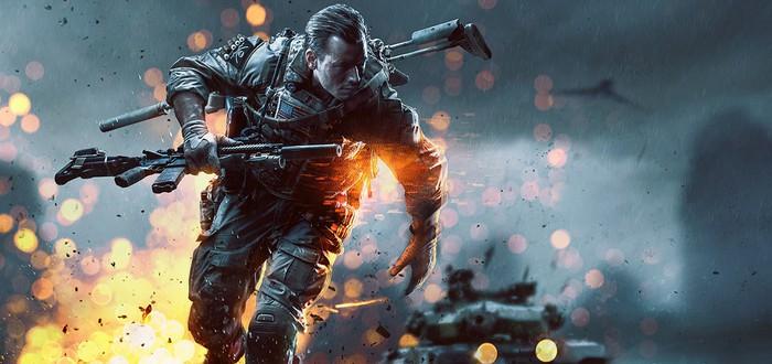 Инсайдер: Новая Battlefield без цифры в названии — действие развернется в недалеком будущем