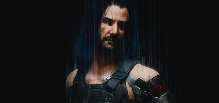 Мультиплеер Cyberpunk 2077 могут отменить или задержать