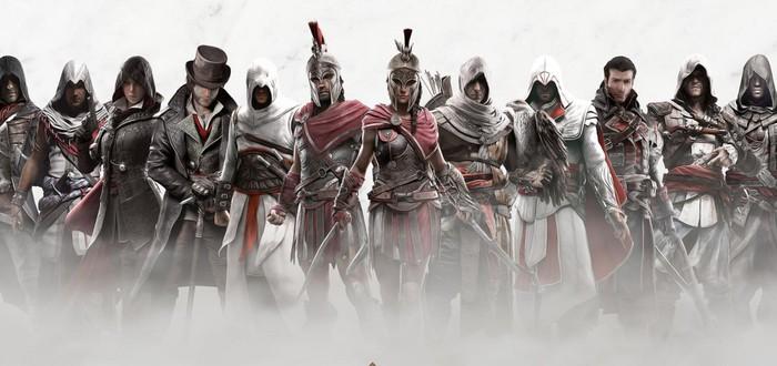Ubisoft выпустит книгу по Assassin's Creed в стиле детских комиксов Where's Wally?