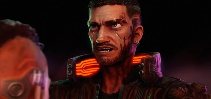 CD Projekt RED опровергла слив DLC для Cyberpunk 2077 из Epic Games Store — но это ничего не значит