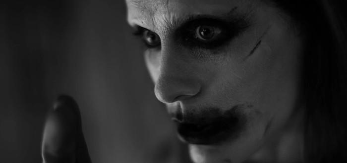 """Зак Снайдер поделился полноценной сценой Джокера с фразой """"Мы живем в обществе"""" из """"Лиги справедливости"""""""