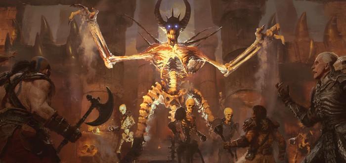 Первый альфа-тест Diablo II: Resurrected может пройти в апреле