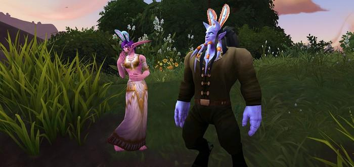"""В World of Warcraft стартовал пасхальный ивент """"Сад чудес"""""""