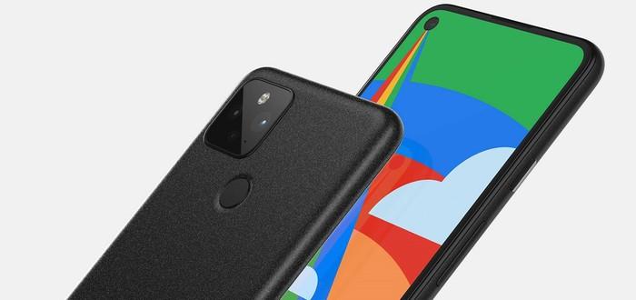 Google серьезно повысила производительность Pixel 5 свежим апдейтом