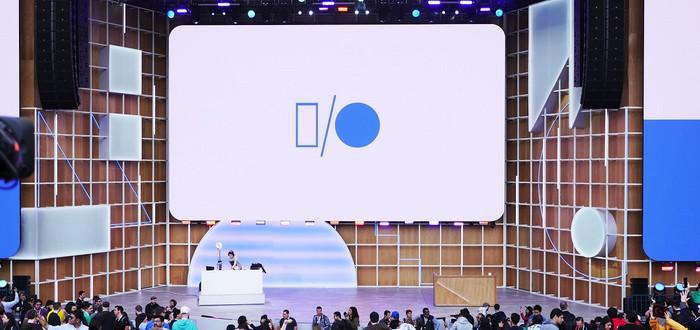 Конференция Google I/O 2021 пройдет в онлайне