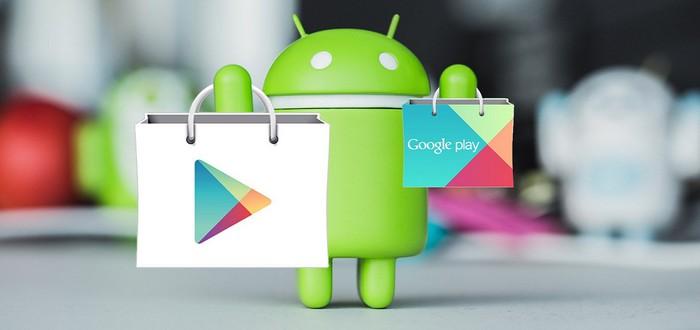 Европейцы обвинили Google в нарушении закона о рекламе