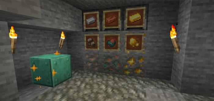 В новом патче тестовой версии Minecraft из блоков железа, золота и меди выпадает чистая руда