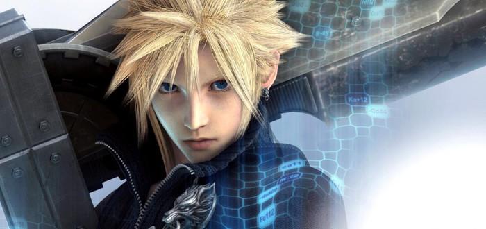 Final Fantasy VII: Advent Children получит ремастер с вырезанными сценами
