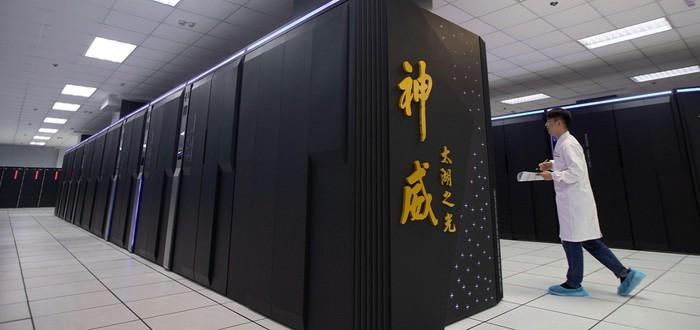 США ввели санкции против китайских суперкомпьютерных организаций