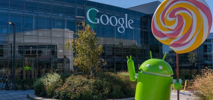 СМИ: Google манипулировала продажей рекламы при помощи секретной программы