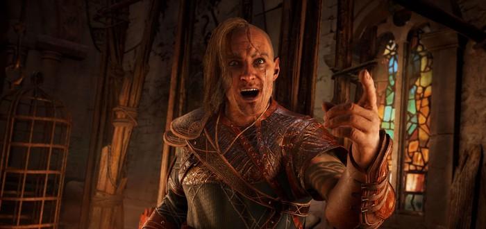 Ubisoft наняла директора по персоналу, которая будет следить за культурой сотрудников