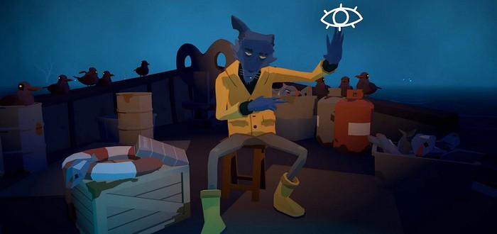 Разработчик Before Your Eyes выступил против возврата коротких игр в Steam