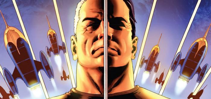 "Сценарист ""Человека-муравья"" снимет экранизацию комиксов Starlight Марка Миллара"