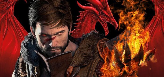"""Ведущий сценарист Dragon Age 2 пофантазировал о гипотетическом """"снайдеркате"""" игры"""