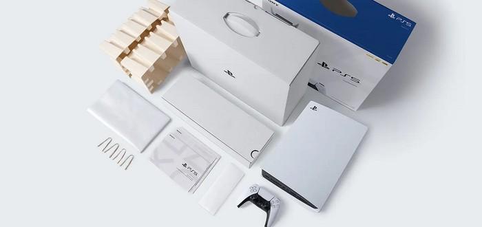 Sony экспериментирует с экологичными упаковками для PlayStation 5