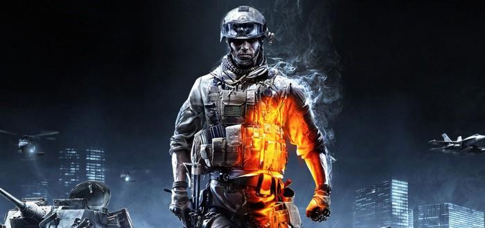 Инсайдер: Новая Battlefield не выйдет на PS4 и Xbox One