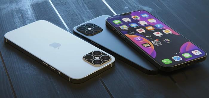 Продажа новых iPhone без зарядных устройств сэкономит 861 тысячу тонн металла