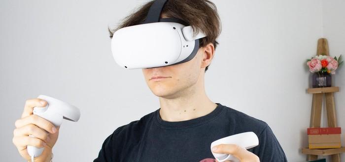 Facebook: Никаких Oculus Quest 3 и Quest Pro в ближайшее время