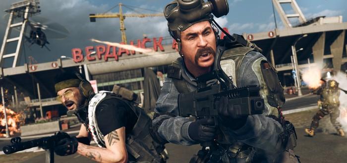 Raven занимается исправлением эксплойта в Warzone, из-за которого игроки проваливаются под карту