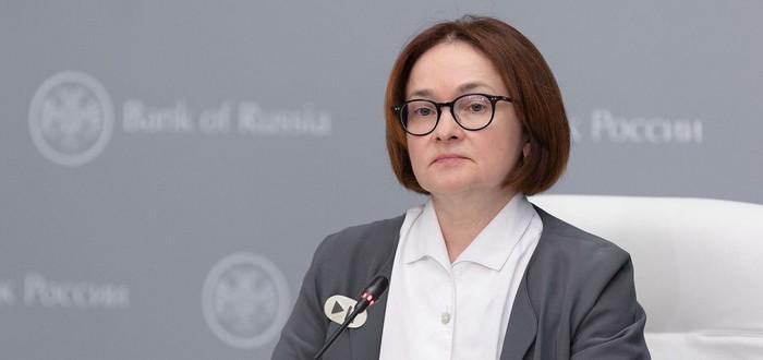 Председатель ЦБ РФ Эльвира Набиуллина рекомендовала не брать PS5 в кредит