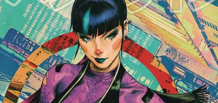 DC FanDome 2021 пройдет 16 октября