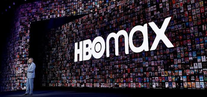 СМИ: Подписка на HBO Max с рекламой обойдется вам в $10