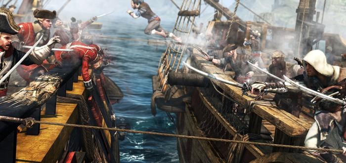 Как создавался лайв-экшен Assassin's Creed 4