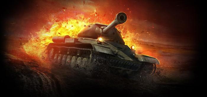 Релиз World of Tanks в Steam обернулся провалом