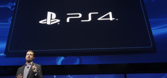 PlayStation 4 в Аргентине по рекордно высокой цене